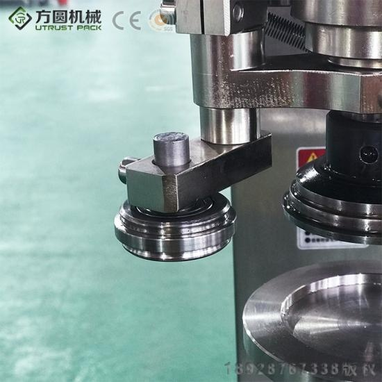 Food Application can sealing machine